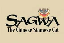 Sagwa, The Chinese Siamese Cat Episode Guide Logo