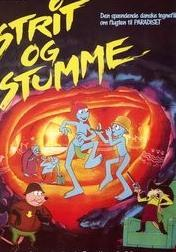 Strit Og Stumme (Dreaming Of Paradise) Picture Of Cartoon