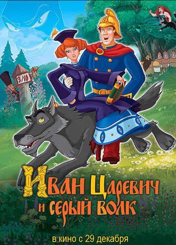 Ivan Tsarevich i Seryy Volk (Ivan Tsarevich and the Grey Wolf ) Picture To Cartoon