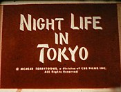 Night Life In Tokyo Free Cartoon Picture