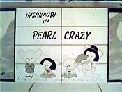 Pearl Crazy Cartoon Picture