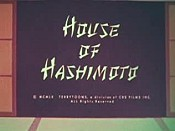 House Of Hashimoto Pictures In Cartoon