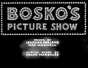 Bosko's Picture Show Picture Of The Cartoon
