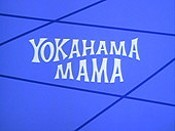 Yokahama Mama Picture Into Cartoon