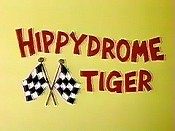 Hippydrome Tiger Cartoon Character Picture