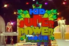 The Kid Super Power Hour  Logo