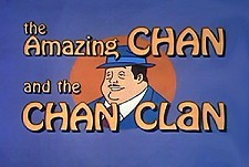 The Amazing Chan and the Chan Clan Episode Guide Logo