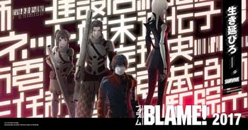 Blame! Free Cartoon Picture