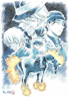 Meitantei Konan: Junkoku no Naitomea (Detective Conan: The Darkest Nightmare) Picture Of Cartoon