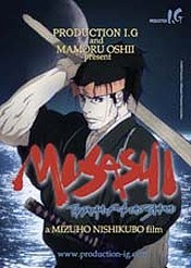 Miyamoto Musashi: Sôken Ni Haseru Yume (Musashi: The Dream of the Last Samurai) Cartoon Funny Pictures