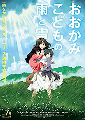 Ôkami Kodomo No Ame to Yuki Cartoon Picture