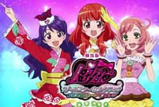 Pretty Rhythm: All-Star Selection