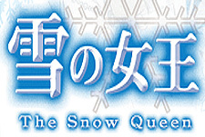 Yuki no Joô Episode Guide Logo