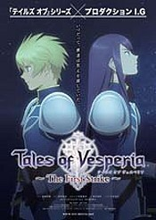 Teiruzu obu vesuperia: The first strike (Tales of Vesperia: The First Strike) Cartoon Funny Pictures