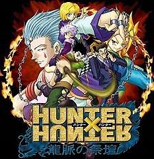 Hunter X Hunter  Episode Greed Island Vostfr