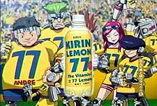 Kirin Lemon 77: Enter the Seven Sevens