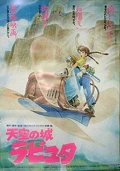 Tenkû No Shiro Rapyuta (Castle in the Sky) Cartoon Character Picture