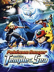 Pokémon Ranger And The Temple Of The Sea Picture Into Cartoon