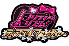 Pretty Rhythm: Dear My Future Episode Guide Logo