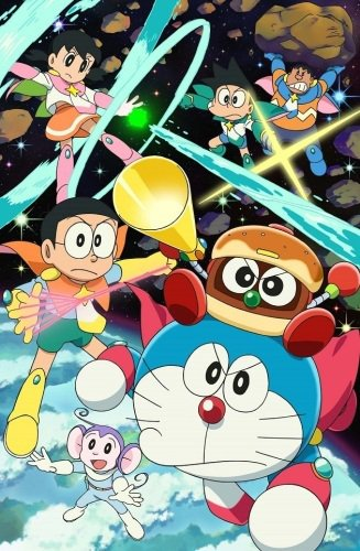 Doraemon: Nobita no Space Heroes Cartoon Picture