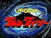 UFO Robo Grendizer (Series) Picture To Cartoon