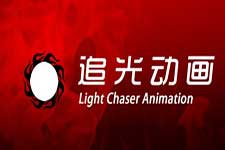Light Chaser Animation