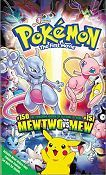 Pokémon The First Movie: Mewtwo Strikes Back Picture Into Cartoon