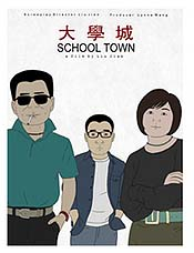 School Town Picture Into Cartoon