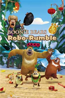 Boonie Bears: Robo-Rumble Picture Of Cartoon
