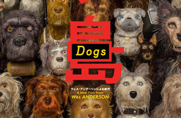 Isle of Dogs Cartoon Picture
