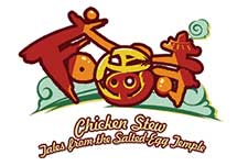 Chicken Stew: Tales from the Salted-Egg Temple