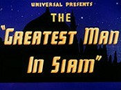 The Greatest Man In Siam Cartoon Pictures