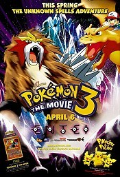 Pokémon 3: The Movie Picture Into Cartoon